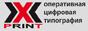 xPrint.by - оперативная цифровая типография в Минске